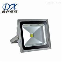 WY297030W/50W变电站车间LED泛光灯壁挂式投光灯