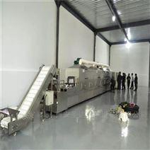 西安現代化黃粉蟲微波式膨化干燥機