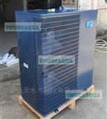 漁悅 室內水產養殖設備工業冷水機