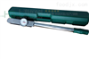 4000N.m大量程表盘式扭力扳手价格