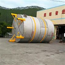 四川廠家專業生產500立方不銹鋼攪拌罐