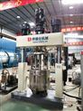 江苏300L强力分散机 双组份密封胶生产设备