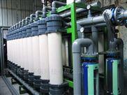 貴州超濾凈水設備、超濾膜設備