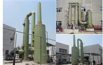 脫氨氮吹脫一體機(SGE-NH3型)
