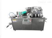 DPP-80L-B液体铝塑泡罩包装机(蠕动泵)