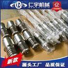 瓶装水生产线配件 零部件 耗材
