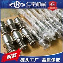 瓶裝水生產線配件 零部件 耗材