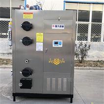 商用蒸汽发生器生物质颗粒锅炉