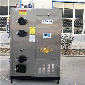 生物质颗粒锅炉商用蒸汽发生器强大机械