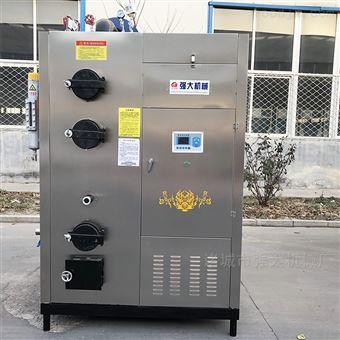 300商用网址登录器生物质颗粒锅炉