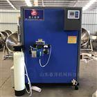 100kg食堂燃气全自动蒸汽发生器