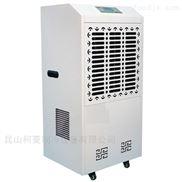 工业除湿机抽湿机除湿器厂家现货供应