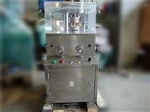 泰博雷特ZP5/7/9/10/12A小型旋转式压片机