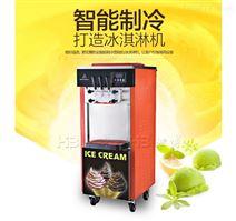 济源冰淇淋机立式多功能冰激凌机