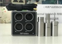 温度验证系统-数据适配器通讯接口模块