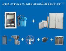 云南贵州甘肃烤烟控制器/循环风机