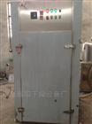 多功能臭氧灭菌柜低温烘干臭氧烘箱