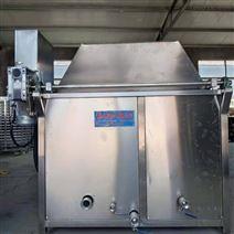 DZ供应全自动麻花连续式油炸锅流水线