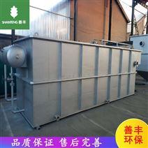 養殖屠宰污水處理設備 平流式溶氣氣浮機