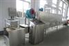 茶叶微波干燥机