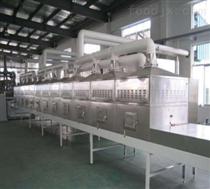 特价陶瓷纤维板微波干燥固化设备