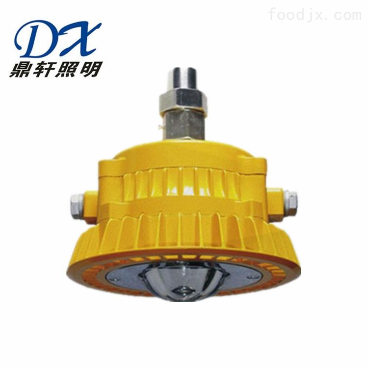 鼎轩照明KLE108C-30W防爆平台灯批发价