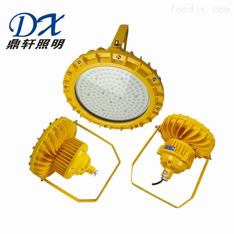DGB3505-50W防爆平台灯吸顶安装价格