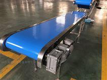 厂家直销分割带式、转弯输送机 批发