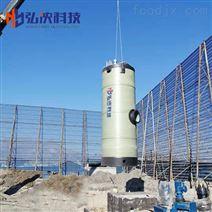 一體化泵站和主要功能