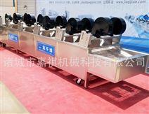 不銹鋼多功能干燥設備翻轉風干機