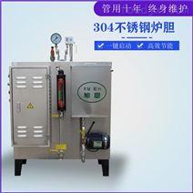 旭恩生物質顆粒蒸汽鍋爐