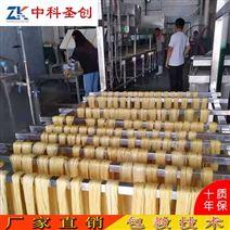 连云港一人操作全自动腐竹生产线设备供应