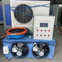 不锈钢标准养护室全自动控温控湿设备