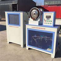 FHBS-30-60-80全自动控温控湿设备~标准养护室