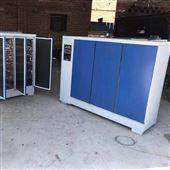 多功能小型恒温设备~混凝土试块养护箱