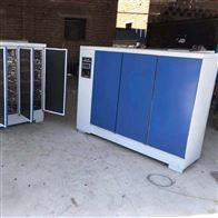 全自动小型混凝土试块养护箱