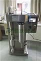 供应实验室小型低温喷雾干燥机制造商