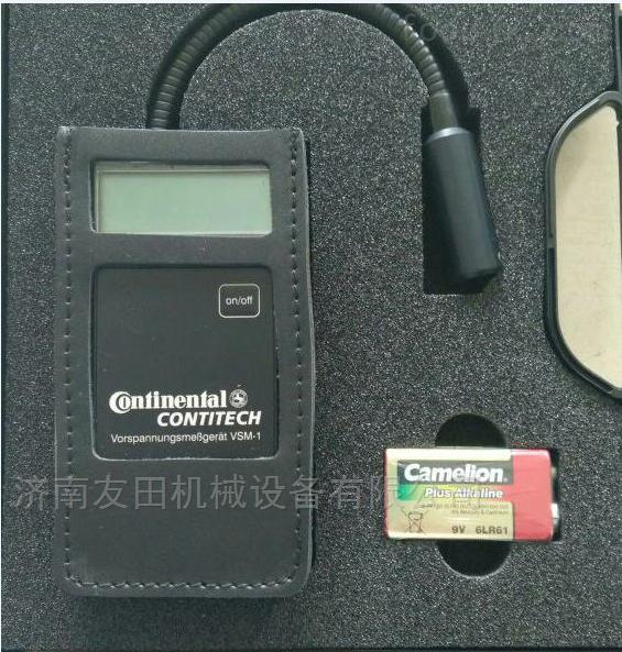VSM-1皮带张力仪