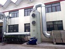 水喷淋塔废气净化器