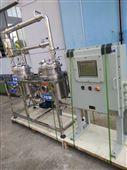 實驗型血漿蛋白高速離心噴霧干燥機