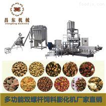 昌東機械 大型 狗糧生產線