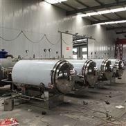 商用低温真空油炸机 电加热油炸设备