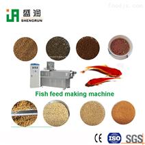 鱼饵生产设备