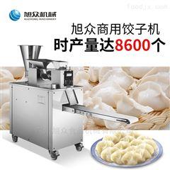 JGB-120-5A小型商用自动锅贴饺子机水饺机