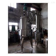 RY-ZN牛奶刮板真空减压浓缩罐