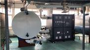 化工导热油电加热炉