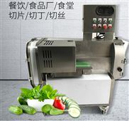 红薯切丝机 切马铃薯丝机型号