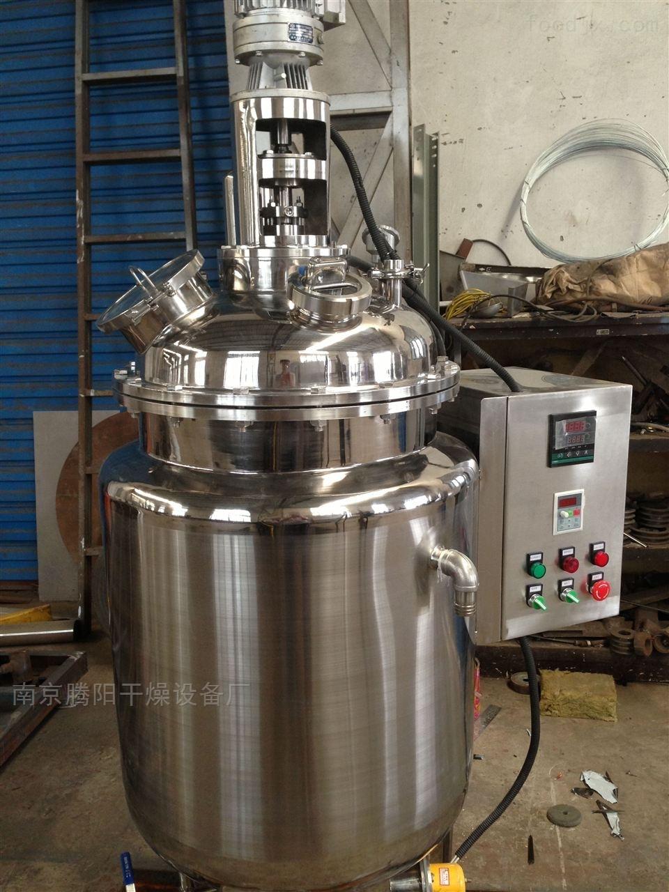 食品混合搅拌设备不锈钢恒温搅拌配料罐