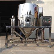 干燥设备厂家中小试食品药品高速离心喷雾干燥机