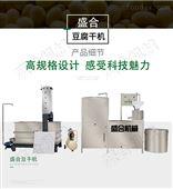 商用小型豆乾機盛合廠家生產設備